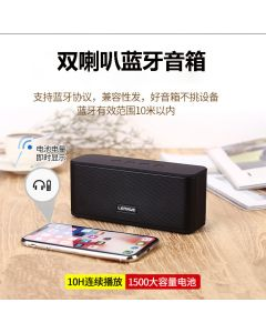 Wireless Bluetooth speaker, mini card audio, outdoor portable dual speaker subwoofer