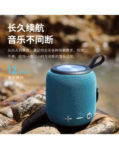 Bluetooth Speaker 3D Stereo Extra Bass TWS Voice Assistant Portable Sports Speakers With Waterproof Function