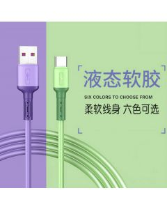 2A Liquid Silicone Type-C Cable