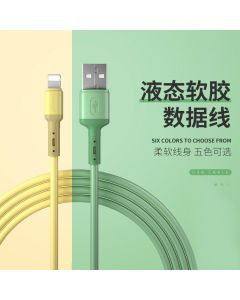 2A Liquid Silicone Lightning Cable for Iphone