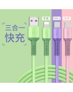 2A Liquid Silicone 3 in 1 USB Cable -1.2M