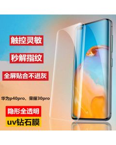 Huawei mobile phone tempered film, Huawei privacy mobile phone protective film