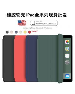 Ultra Lightweight Stand Smart iPad Case, Soft silicone protective cover