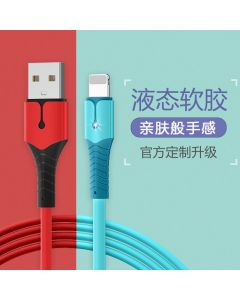 2.4A Liquid Silicone Lightning Cable with Light