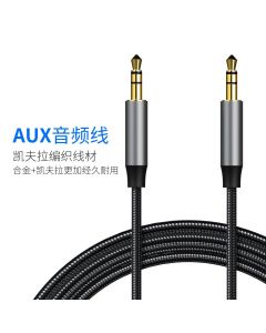 Stereo 3.5mm male to male audio cable, AUX car audio adapter cable