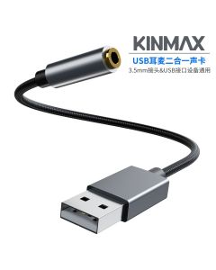 USB A to 3.5mm digital audio adapter cable, computer HIFI sound card audio adapter